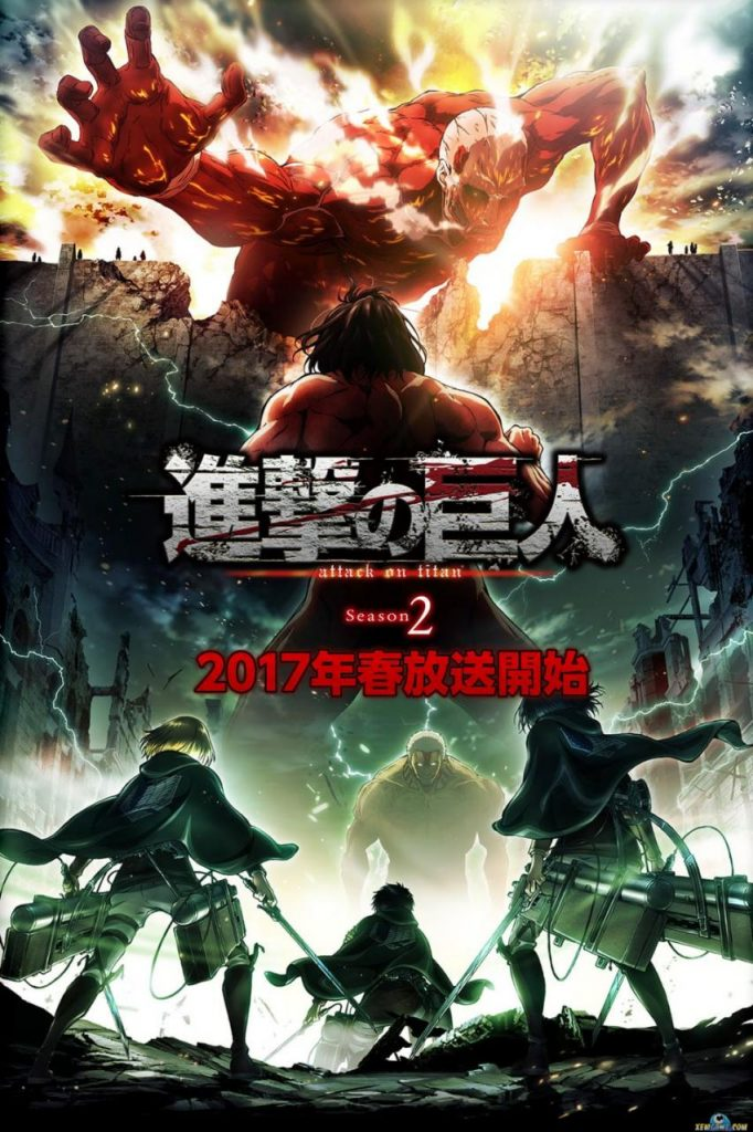 Attack on Titan: The end of the world